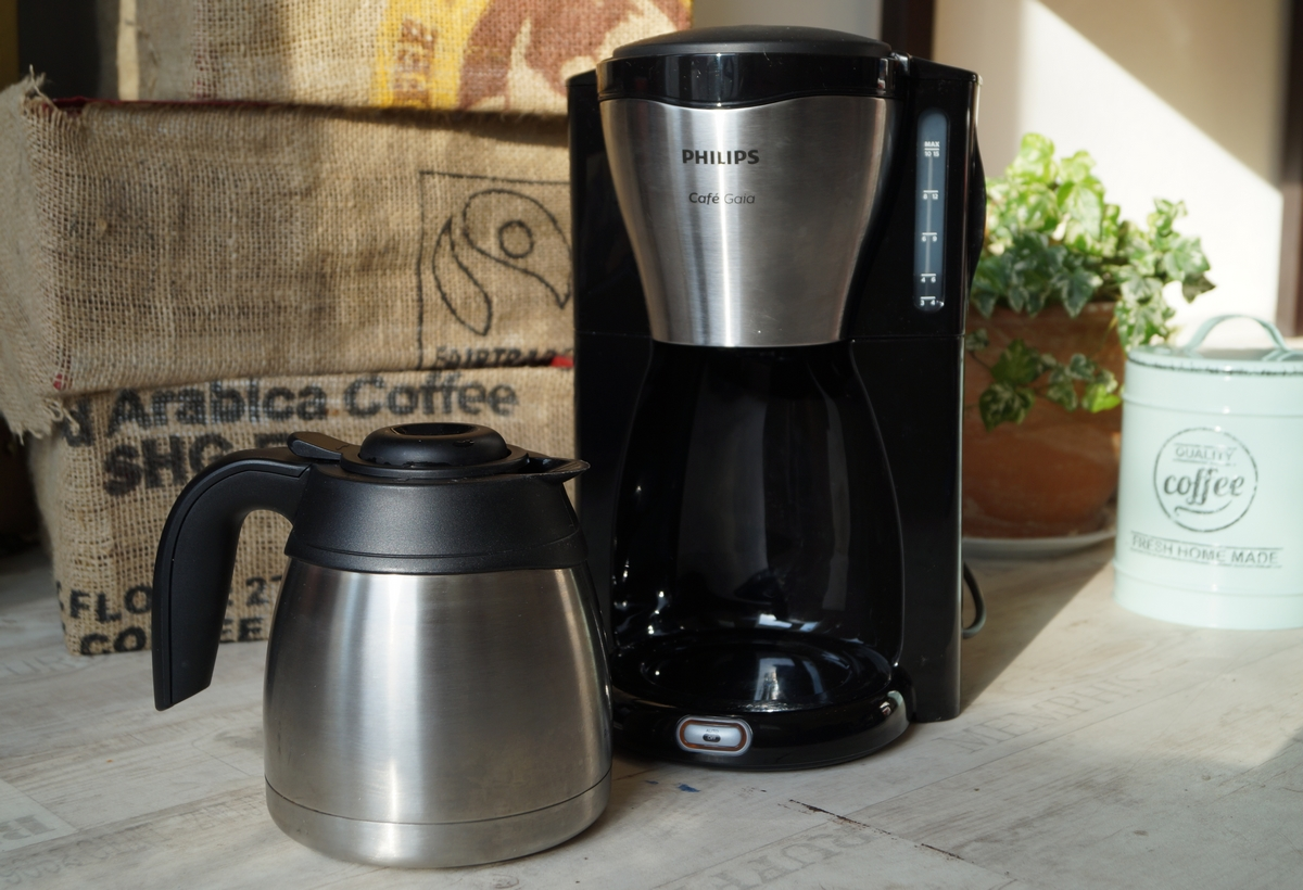 Philips Gaia Kaffeemaschine mit Schwenkfilter und Abschaltautomatik